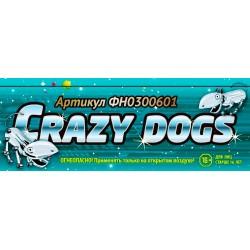 ПЕТАРДЫ «CRAZY DOGS»