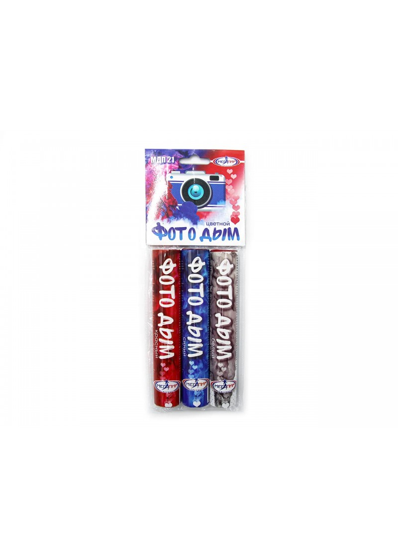 """Набор дымов """"Фото дым"""" белый, синий, красный   Цветной дым до 60 сек"""