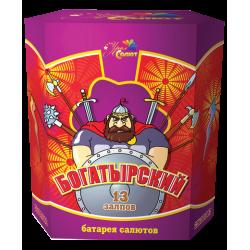 Богатырский (залпов-13)