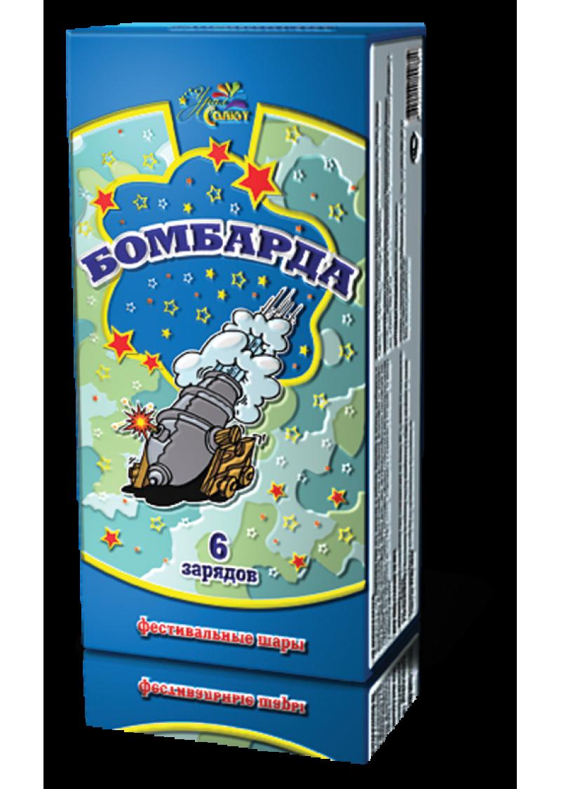 Бомбарда (перезарядок 6)
