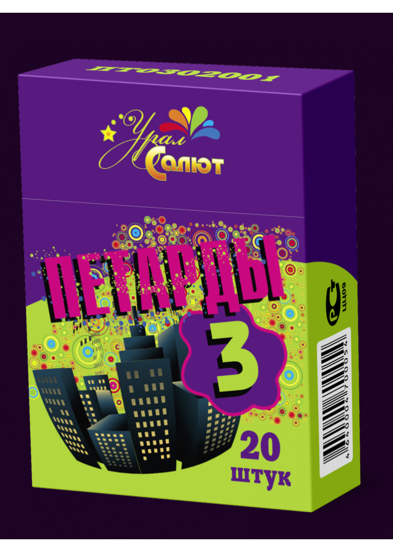 Петарды-3 (в упаковке 20 петрад)