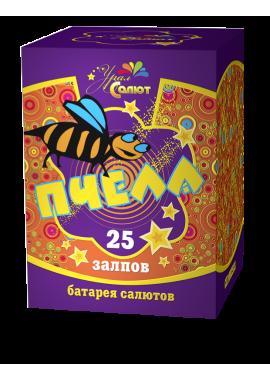 Пчела (залпов-25)