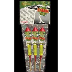 Булава (4 ракеты)