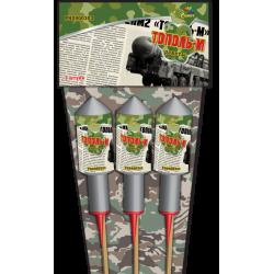 Тополь-М (в упаковке 3 ракеты)