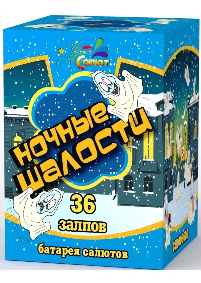 """Ночные шалости 1""""х 36"""