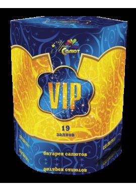 VIP 8/1 (залпов-19)
